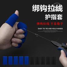 绑钩拉线手指套运动防受伤防勒手专业绑钩护指手套垂钓用品小配件