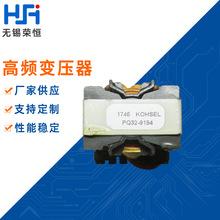 供应PQ3232高频变压器 铜片电子电源变压器 电气设备高频率变压器