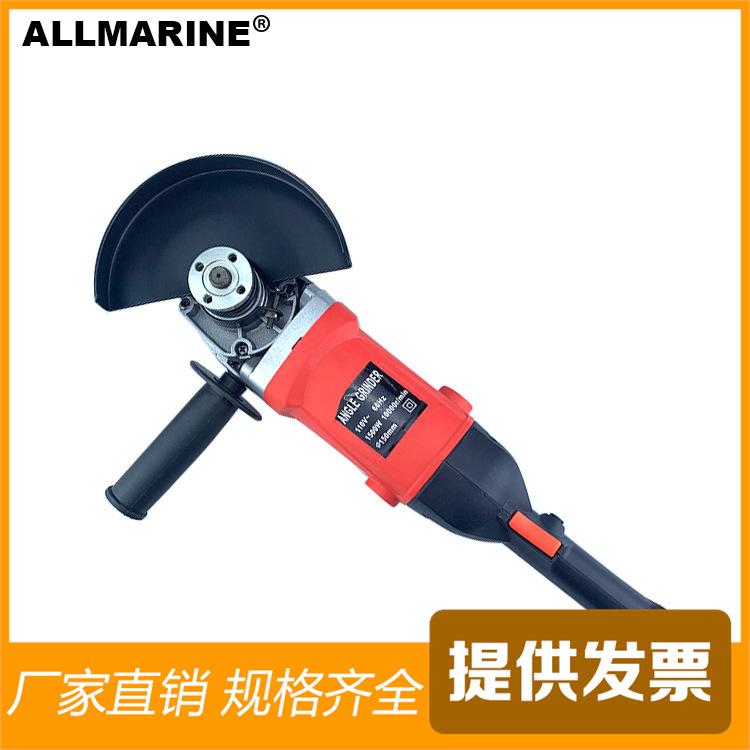 电动角磨机110v/220v150mm/180mm多功能打磨机小型手砂轮电动工具