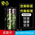 水晶盖食品级塑料罐食品花茶干果包装罐PET透明广口瓶坚果罐子