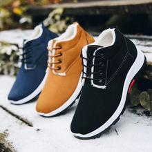 2020冬季新款運動鞋男士加絨保暖大碼棉鞋厚底防滑板鞋戶外雪地靴
