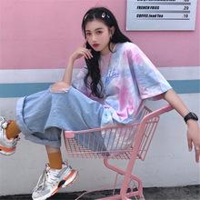 2020夏季新款韩版宽松中长款原宿风扎染情侣装短袖t恤女ins潮女装