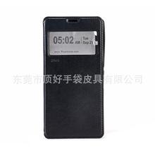 厂家定制简约翻盖式PU手机保护套 潮流黑色可印花PU手机保护壳