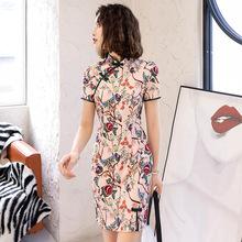 棉旗袍裙中國風花色修身短款日常年輕款少女春裝國風成人女裝Q109
