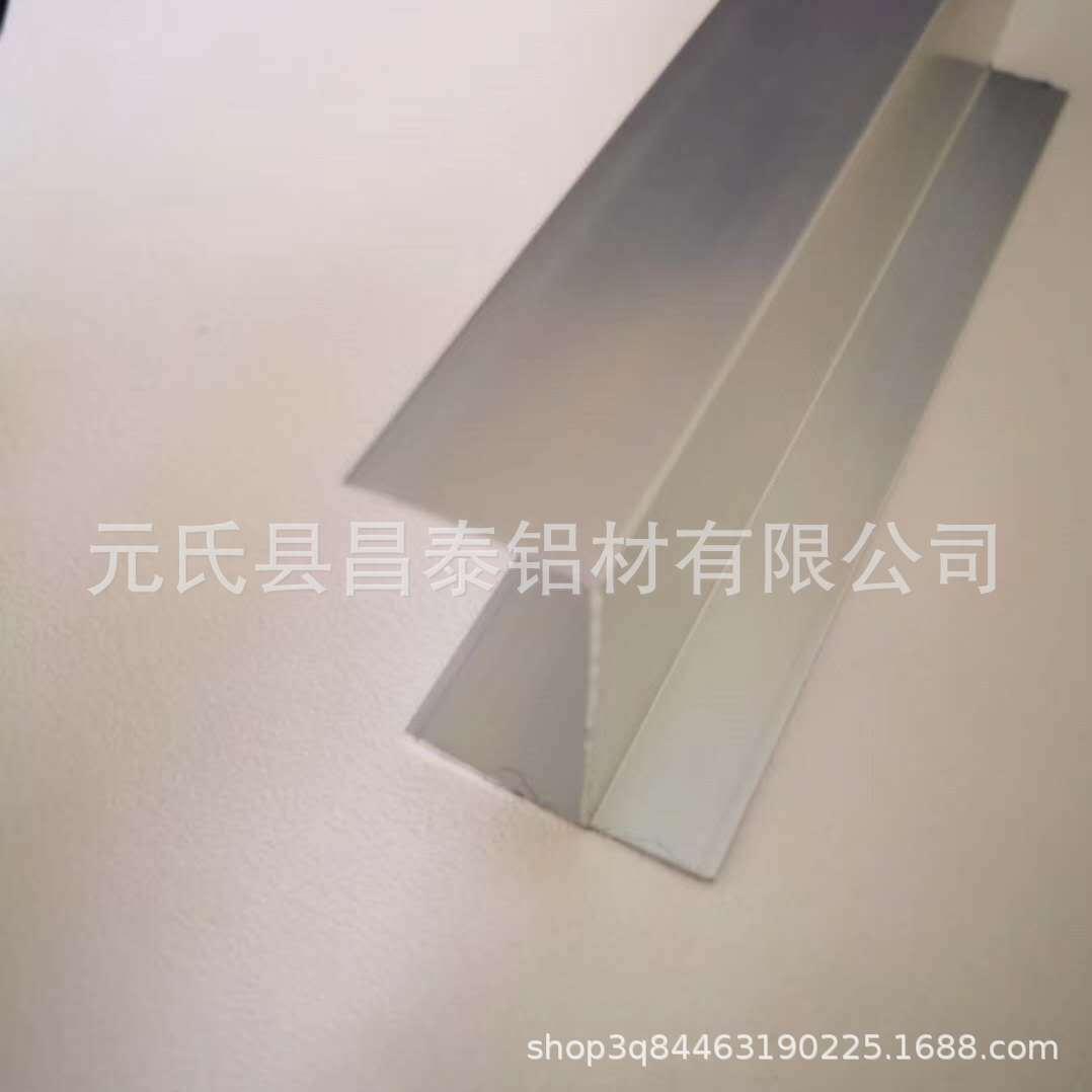 合肥移动厕所铝合金型材净化工程铝材净化夹心板铝材活动房铝材