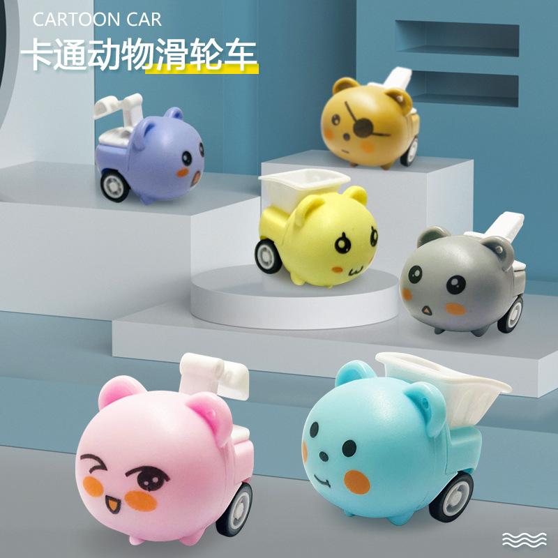 儿童迷你惯性回力车卡通Q萌表情工程车模型卡通钥匙扣赠品 小玩具