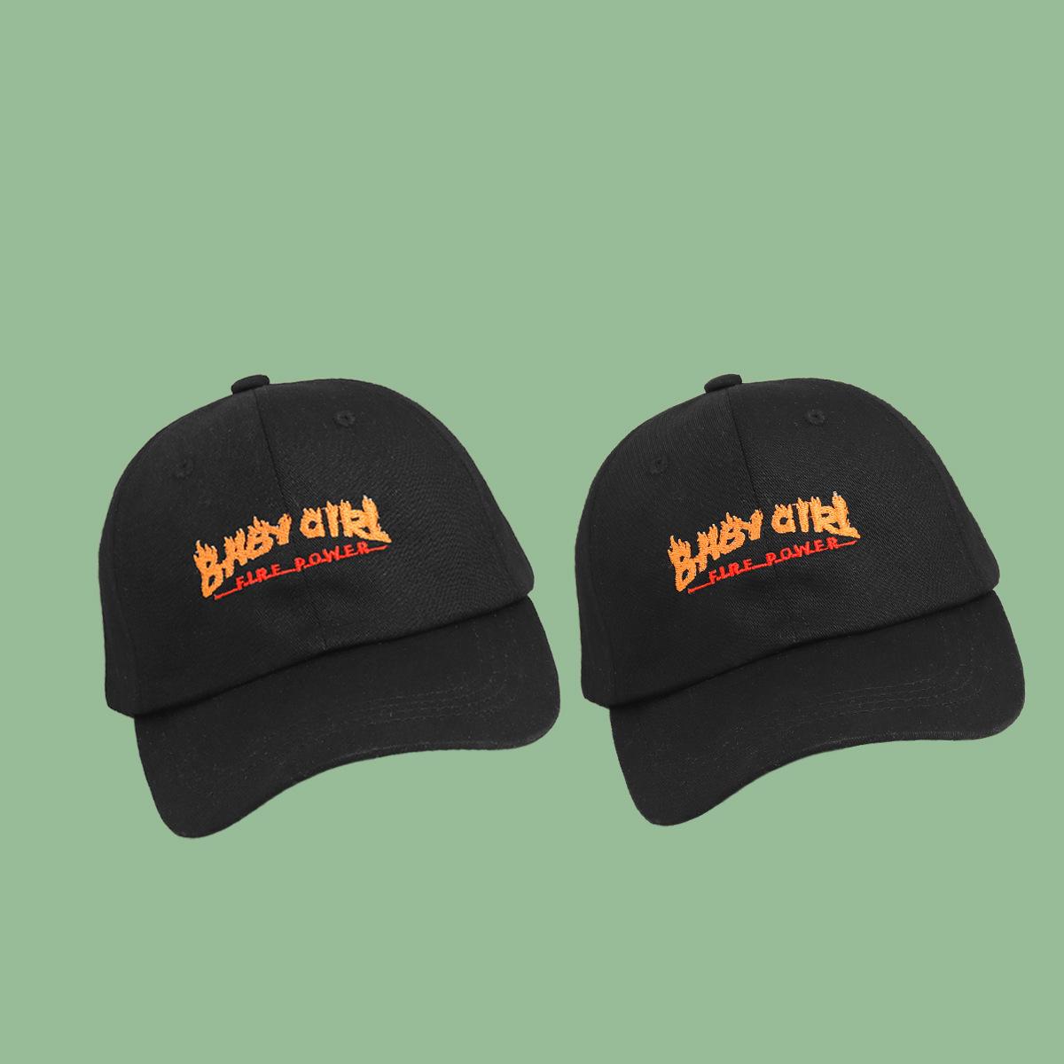fashion simple embroidery widebrimmed baseball cap  NHAMD362379