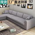 北欧布艺沙发组合现代简约小户型3人乳胶贵妃沙发批发客厅家具