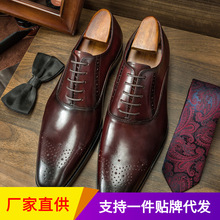 牛津鞋男鞋夏2021新款商务布洛克尖头牛皮鞋男休闲鞋shoes men
