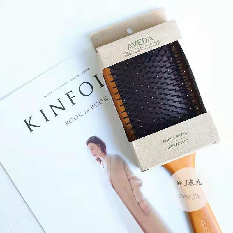 現貨卷發梳包裝盒 氣囊梳牛皮紙盒精美禮品盒定做可支持加印LOGO