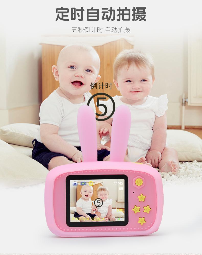 复制_新款儿童相机玩具可拍照 卡通迷你高清数码.jpg