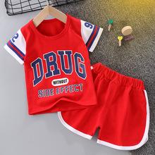 儿童短袖套装宝宝洋气套装小童夏季两件套潮男童夏装新款套装婴幼