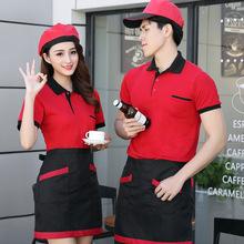 服务员工作服短袖tT恤夏装饭店餐厅酒店餐饮火锅奶茶快餐店工装女