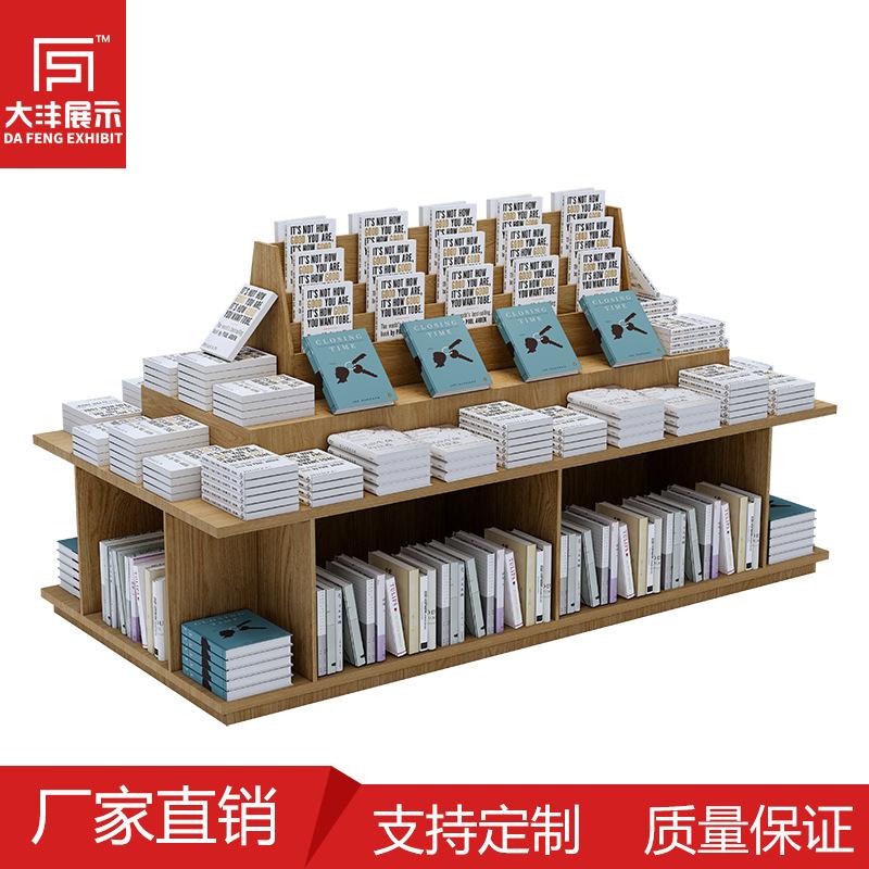 落地书柜双面实木多层展示架文具店中岛柜货架