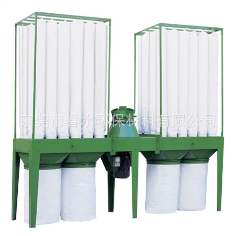 东莞设备厂定做木器家具砂光机布袋过滤吸尘器