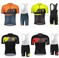 2018车队版男女短袖背带骑行服套装户外自行车山地车单车骑行装备