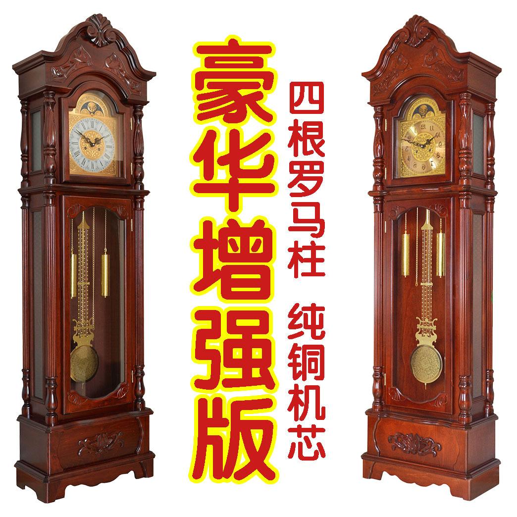 机械大摆钟欧式座钟立式豪华钟表北美落地钟实木客厅大气古典立钟