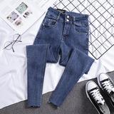 高腰牛仔裤女2021年春夏新款潮夏薄款显瘦紧身百搭弹力铅笔小脚裤,女装牛仔裤,巴费尼