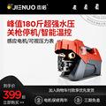 杰诺高压洗车机家用自动水枪便携水泵洗车神器220V自助洗车清洗机