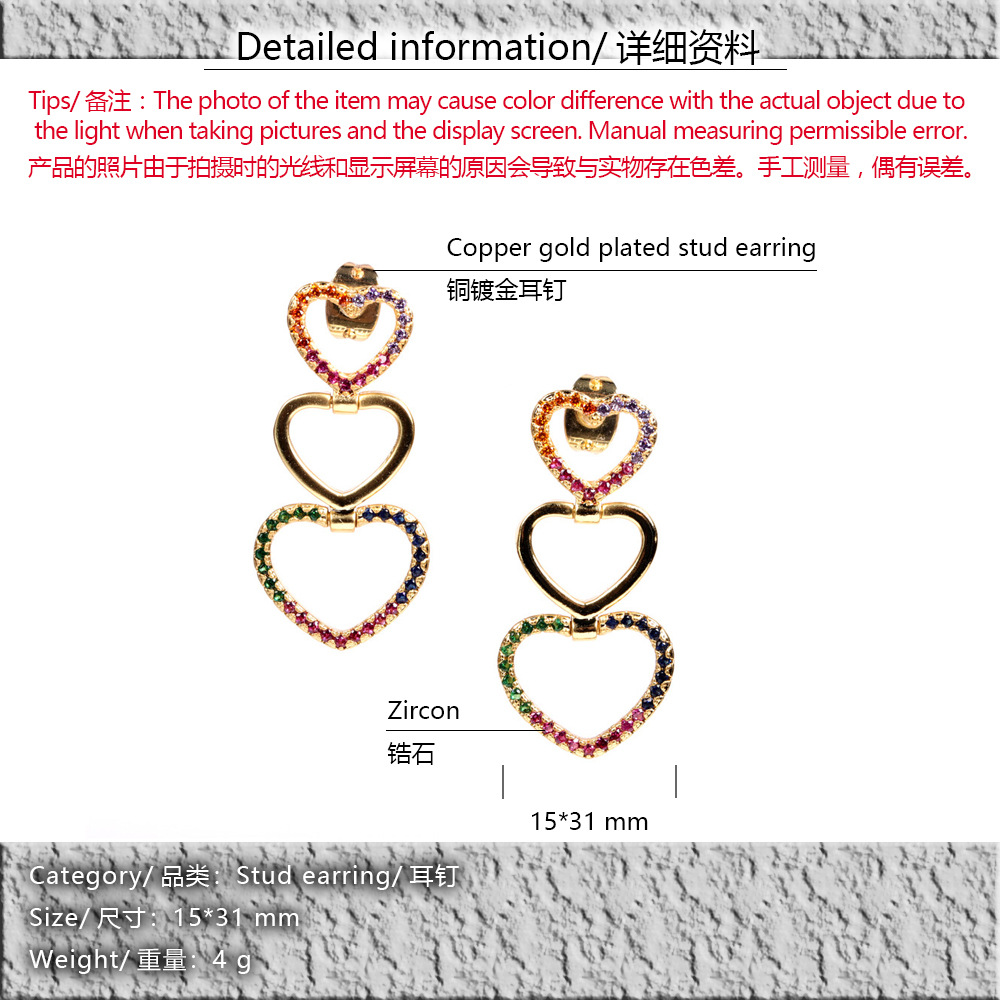 simple new creative heart-shaped long multi-layer earrings NHPY315496