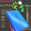 厂销1800mAh3.7V704060带保护板蓝色皮大容量充电聚合物锂电池