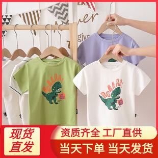 2021 ребятишки короткий рукав T футболки лето корейский мужской и женщины ребенок короткий рукав свитер продаётся напрямую с завода новый ребенок T источник товаров