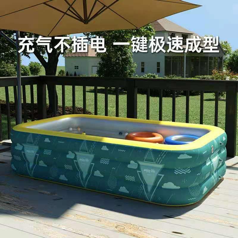 自充气游泳池家用婴儿游泳加厚折叠大型宝宝大人家庭儿童洗澡泳池