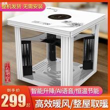 火焰皇电暖桌取暖桌烤火桌子家用正方形多功能电炉桌电烤炉节能