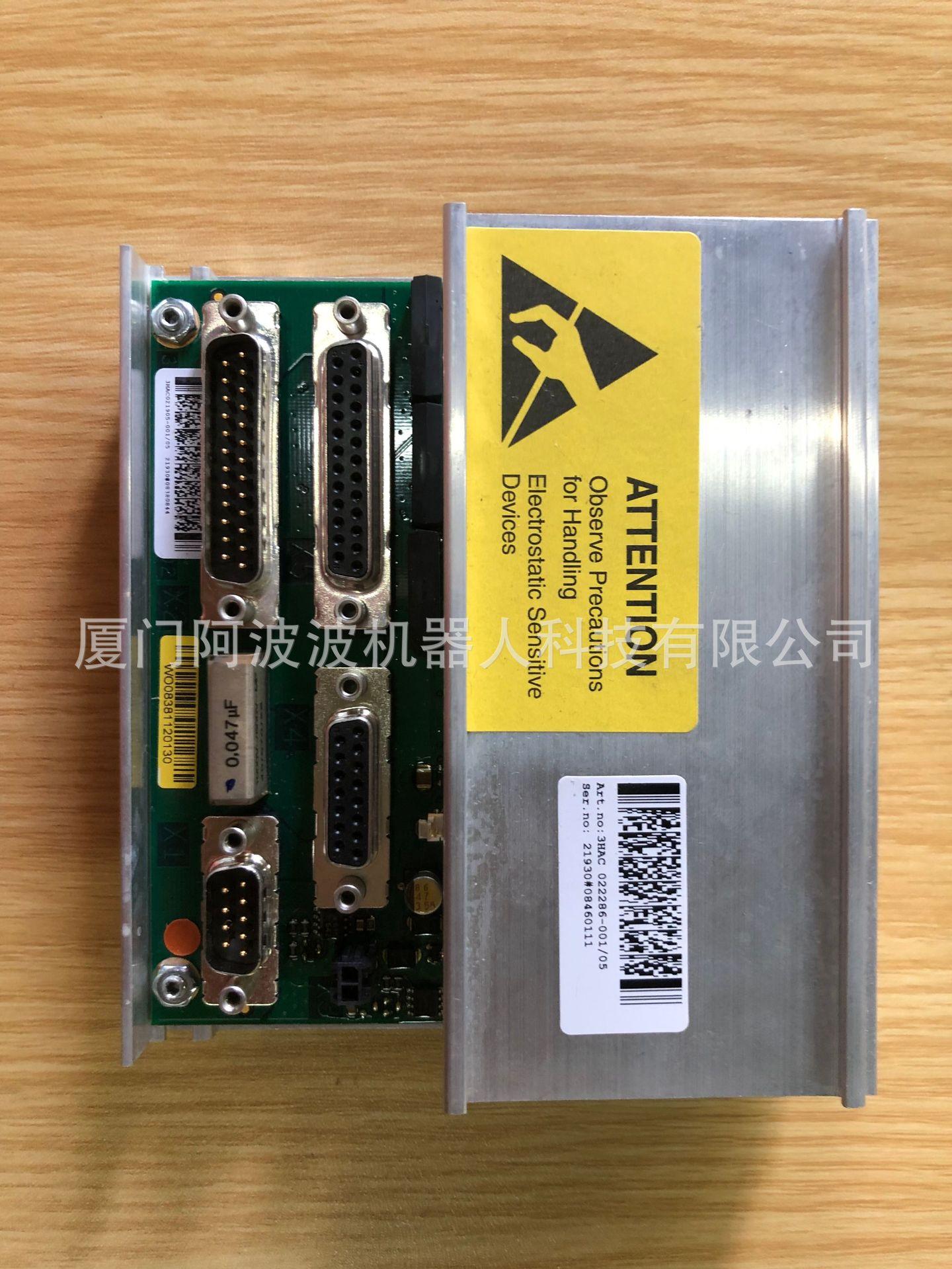 ABB机器人SMB通讯板配件3HAC044168-0013HAC021905全新3HAC14505