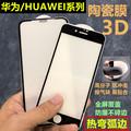 手机PET软膜适用于HUAWEI P40 Lite Nova 7 SE易贴华为高清陶瓷膜