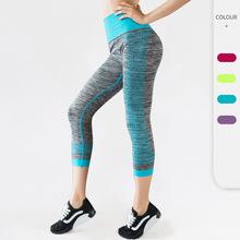 女士瑜伽健身七分裤 运动跑步训练 短款弹力紧身速干7分裤5081