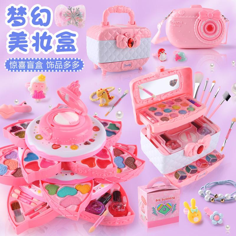梦幻美妆儿童化妆品 女孩过家家化妆盒玩具 指甲油儿童彩妆套装
