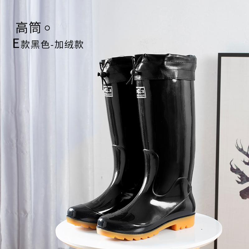上海双钱二象PVC防滑水鞋男士保暖皮口高筒黑色雨鞋揭阳批发雨靴