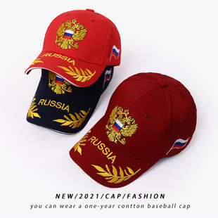 New 3D Three-dimensional Embroidered Gold Baseball Cap Outdoor Sports Trend Sunscreen Sunshade Letter Cap