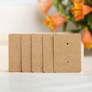 Earrings paper card kraft paper card kraft paper tag large quantity off-the-shelf supply wholesale factory direct sales
