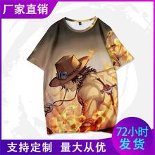 海贼王日系动漫短袖t恤男冰丝速干3d印花衣服龙珠火影周边