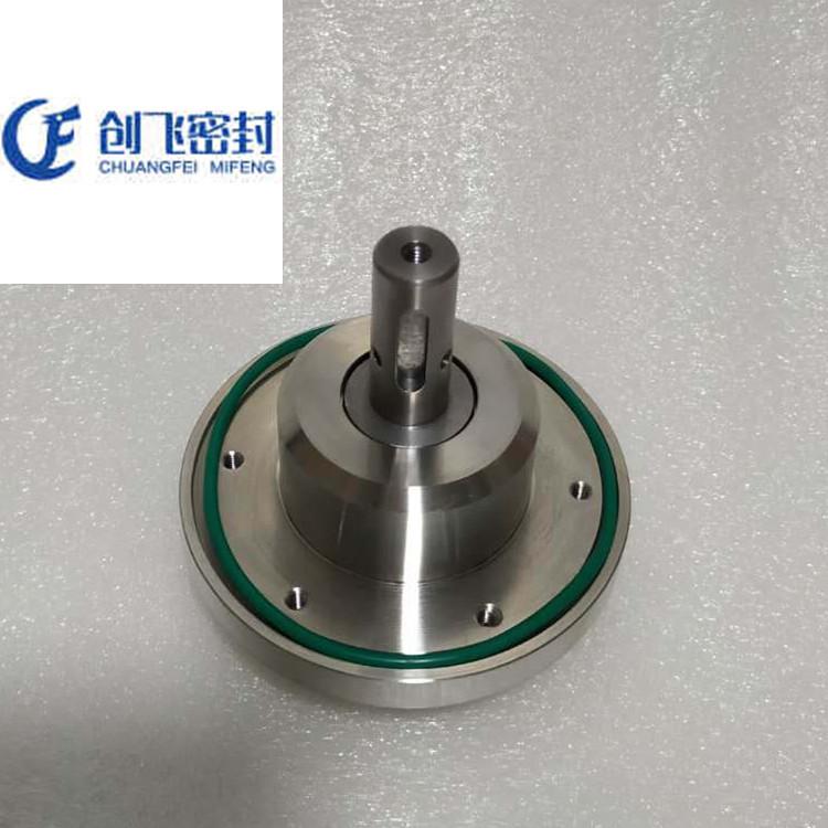 株洲厂家生产磁流体密封传动装置来图来样定价定制磁流体设计制造