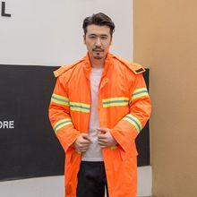 【现货】冬季反光耐低温反光棉衣亮桔红荧光绿黑色环卫保安防寒服