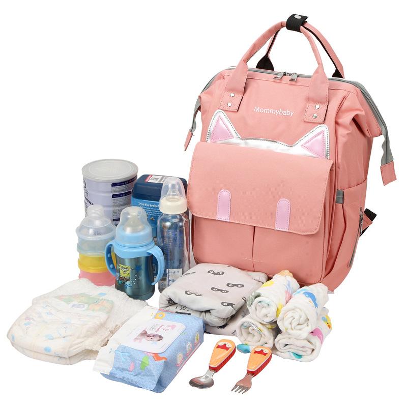 妈咪妈妈母婴背包外出学生包新款时尚手提双肩大容量多功能单肩