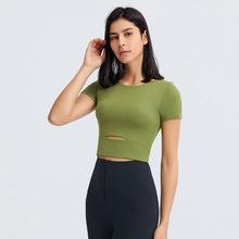 一件代发新款裸感带胸垫瑜伽短袖 时尚露脐弹力修身运动健身t恤
