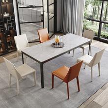 德利丰岩板纯白色铝合金圆角餐桌椅长方形现代简约极简岩板餐桌