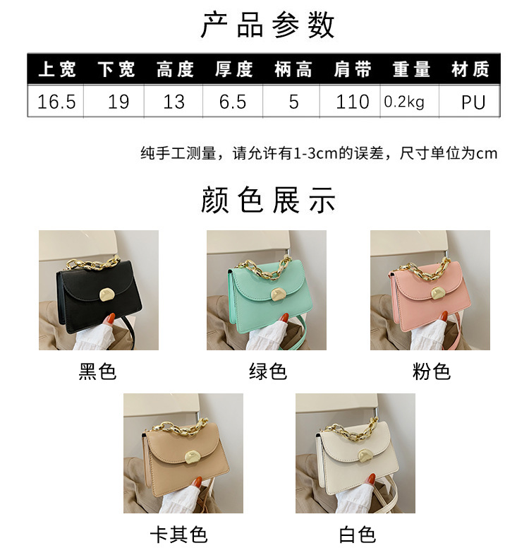Casual shoulder messenger square portable bag NHRU328812