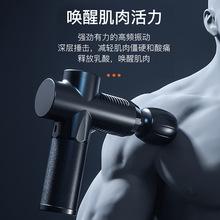 筋膜枪MINI按摩器材亚马逊跨境专供健身器械肌肉按摩器迷你筋膜抢