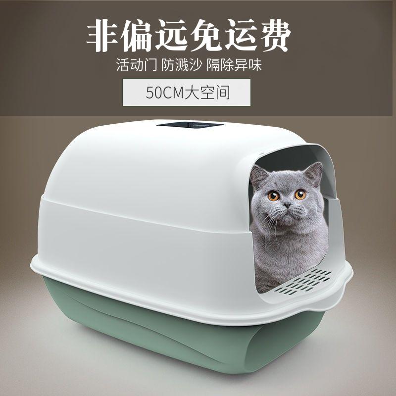 猫砂盆全封闭猫厕所 防飞溅防臭翻盖全封闭式猫砂盆宠物清洁用品