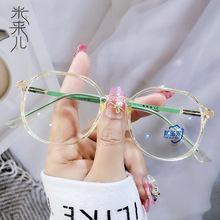 新款TR90不规则圆框透明色光学眼镜架 网红街拍素颜防蓝光平光镜