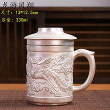 正品隔热纯银茶杯 足银999手工银杯子 精品银水杯品茗杯 功夫茶具
