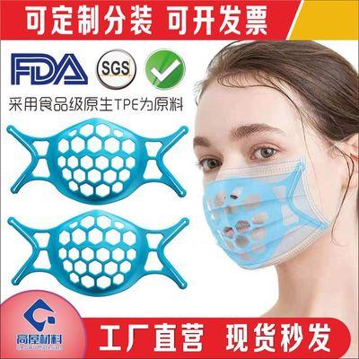 货源口罩支架 FDA级 可分装 标准/儿童/加大三款 透气支架 工厂快发批发