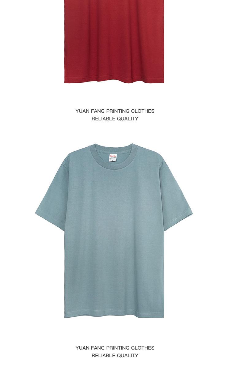 买手甄选团、配置炸裂:230克重17支 日本产线  男女重磅纯棉T恤 团购价94元包邮 满2件额外5折 买手党-买手聚集的地方