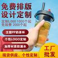 定制一次性注塑杯奶茶杯90口径高透磨砂PP塑料饮料果汁杯500ml