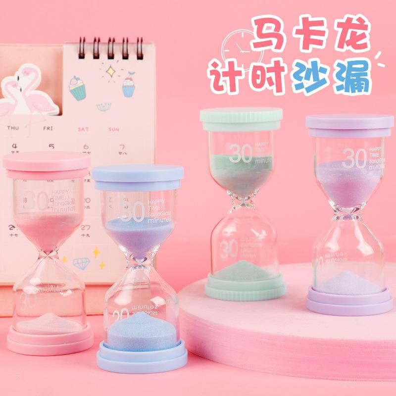 时间沙漏计时器玻璃沙漏摆件儿童礼品3/15/30分钟时间流沙瓶礼物
